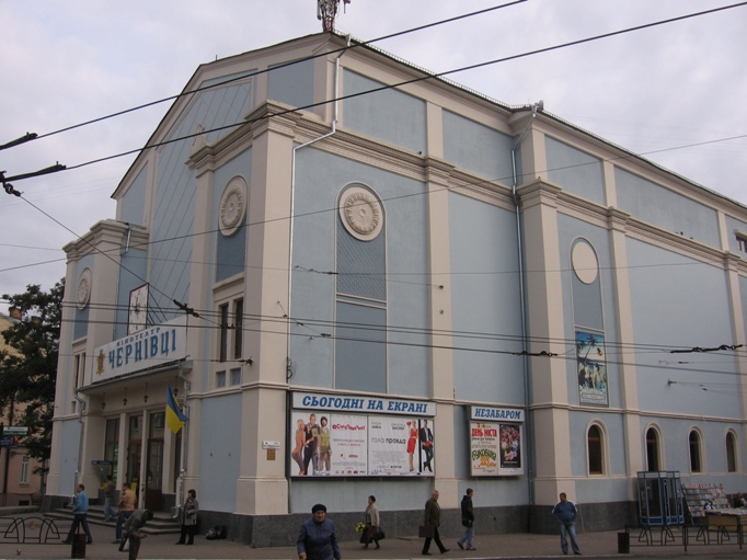 Ehemalige Synagoge Czernowitz 2, Some Rights Reserved - sibiuaner